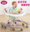 嬰兒學步車女孩兒童手推可坐防o型腿側翻多...