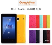 ☆愛思摩比☆~GOES TIME 果時代 MIUI Xiaomi 小米機 紅米 線條壓紋系列皮套 側翻皮套 保護套 保護殼