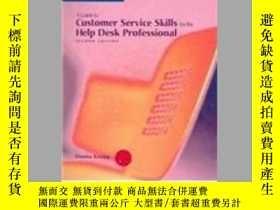 二手書博民逛書店A罕見Guide to Customer Service Skills for the Help Desk Pro