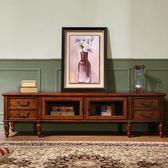 林氏木业美式茶几电视櫃组合客厅实木矮櫃组合小户型电视櫃子MSB1 JD【小天使】