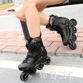 輪滑鞋 溜冰鞋成人直排輪兒童花式男女初學者旱冰鞋平花滑冰鞋 FR4582【每日三C】
