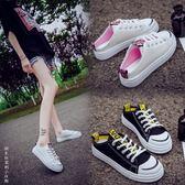 夏季平底半拖鞋無後跟帆布鞋女學生百搭小白鞋新款韓版懶人鞋 時尚潮流