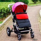 冬天嬰兒推車腳套兒童推車睡袋防風腳罩寶寶車棉坐墊通用保暖加厚 街頭布衣