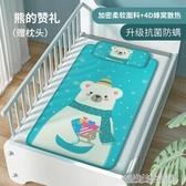 嬰兒涼席冰絲夏季透氣兒童午睡墊子幼兒園寶寶專用新生嬰兒席子