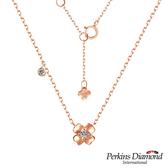 鑽石項鍊 PERKINS 伯金仕 Love玫瑰金幸運草系列 0.07克拉項墜