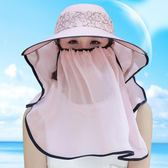 618好康鉅惠遮臉防曬帽女面沙防紫外防曬太陽帽