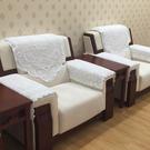 沙發靠背扶手巾 單人沙發純棉坐墊-4件套