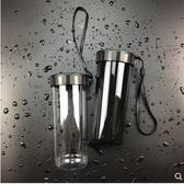 塑料水杯防漏便攜運動耐摔隨手杯子