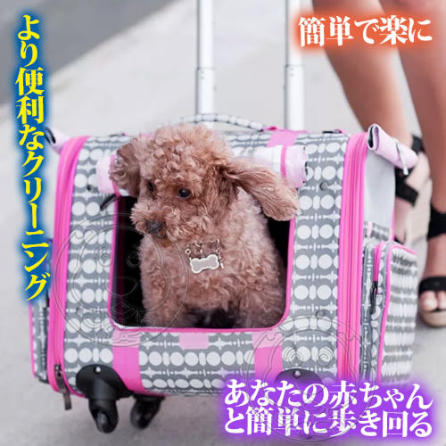 【zoo寵物商城】瘋狂爪子CrazyPaws》寵物外出四輪拉桿箱-L