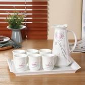 歐式創意耐高溫禮品家用陶瓷冷水壺杯具水杯托盤大容量套裝 aj7307『紅袖伊人』