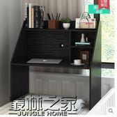 床上電腦桌大學生宿舍上鋪下鋪書桌臥室懶人桌筆記本桌學習小桌子【叢林之家】
