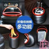 車載垃圾桶汽車可折疊水桶車內創意收納置物桶【匯美優品】