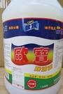 柚柚的店【0069】N%歐寶除油靈4000ml(台灣製造)廚房清潔 清潔劑