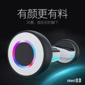智能平衡車雙輪成人代步車兒童電動兩輪漂移車越野扭扭體感平衡車 LN1779 【Sweet家居】
