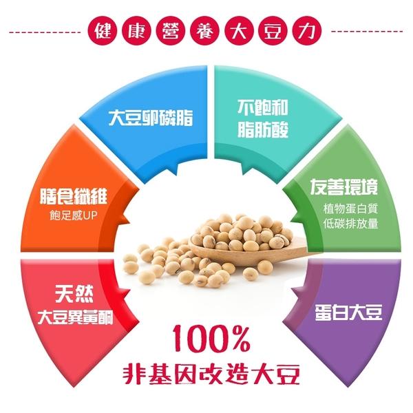《日本製造!台灣進口》 SOYJOY大豆營養棒 soyjoy 營養棒 能量棒 膳食纖維 營養口糧 代餐 餅乾 口糧