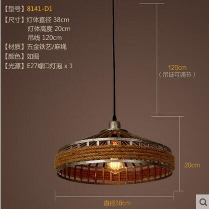美術燈 loft創意複古餐廳鐵藝陽台工業風鍋蓋吊燈-不含光源(8141-D1)