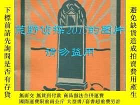 二手書博民逛書店《中國景教研究》(The罕見Luminous Religion: