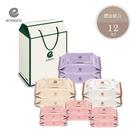 韓國 Enblanc 雅緻白濕紙巾禮盒組-12包入(560抽)【佳兒園婦幼館】