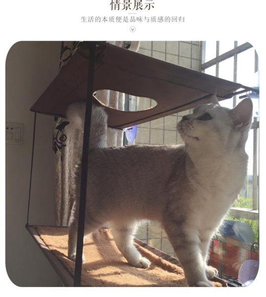貓床貓窩 貓吊床 吸盤式沙發玻璃窗寵物掛鉤 夏天貓咪雙層床WY