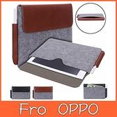 通用 公文內瞻包 10.3吋 平板內瞻包 平板保護袋 平板保護套 平板收納袋