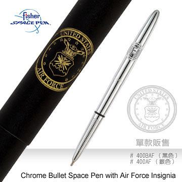 Fisher Space Pen Air Force Insignia空軍標誌#400AF黑#400BAF銀【AH02088】i-Style居家生活