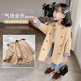 韓韓秋裝新款女童中長款氣質雙排扣風衣外套