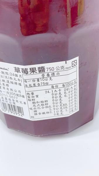 好市多 草莓果醬 罐裝 750g  抹醬 果醬 Bonne Maman