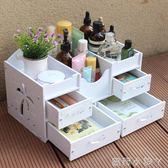 化妝收納盒大號化妝品收納盒抽屜式桌面收納盒首飾品盒整理盒儲物盒 蘿莉小腳ㄚ