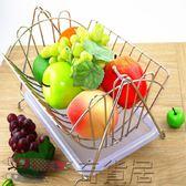 創意水果籃客廳裝飾果盤瀝水籃水果收納籃搖擺不銹鋼色糖果盤子【奇貨居】
