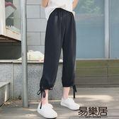 休閒裤2018新款夏季韓版百搭褲子綁帶寬鬆燈籠褲