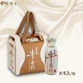 【南紡購物中心】【林銀杏】雪耳牛蒡飲6入禮盒(四件組)