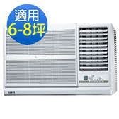 【SAMPO聲寶】6-8坪 CSPF 右吹變頻窗型冷氣AW-PC41D