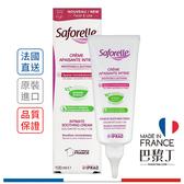 Saforelle 絲膚潔 護膚乳霜 100ml 即期良品2021-07【巴黎丁】