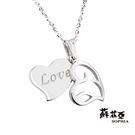 蘇菲亞網路獨家銷售925純銀項鍊 愛心造型的項鍊,是情人送禮最佳首選