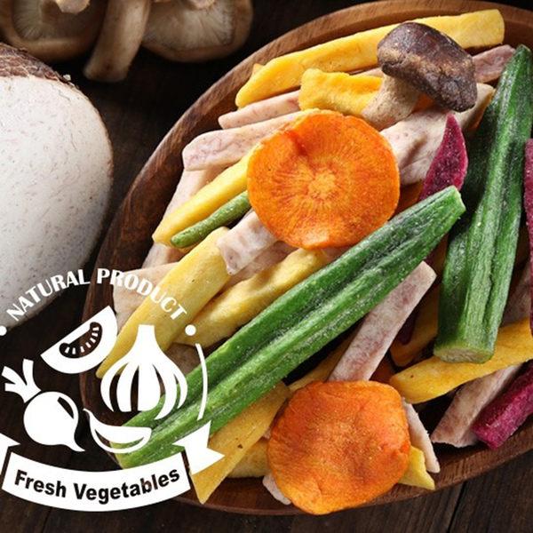 【愛上新鮮】綜合野菜脆片12包