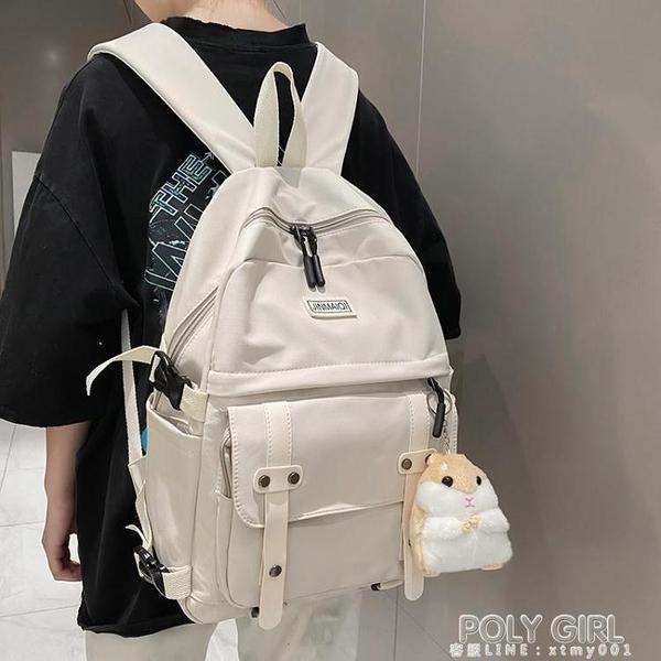 北包包2021新款潮書包韓版帆布百搭男女時尚後背包森系大學生背包 夏季新品