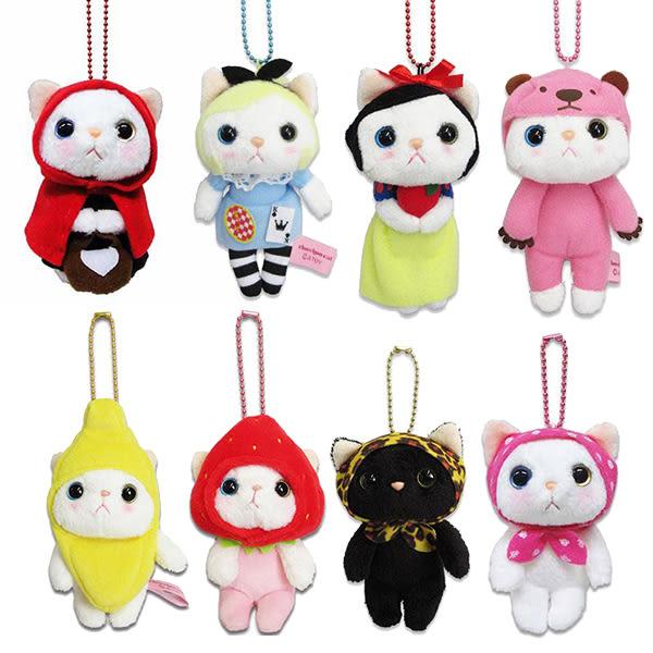 CHOO CHOO 甜蜜貓 娃娃吊飾 可愛 超Q 日本正版 該該貝比日本精品 ☆
