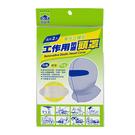 多益得工作用防塵濾菌頭罩2入/包 (30包一組)