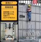 伸縮梯子人字梯鋁合金加厚工程折疊梯 家用多功能升降YJT 【快速出貨】