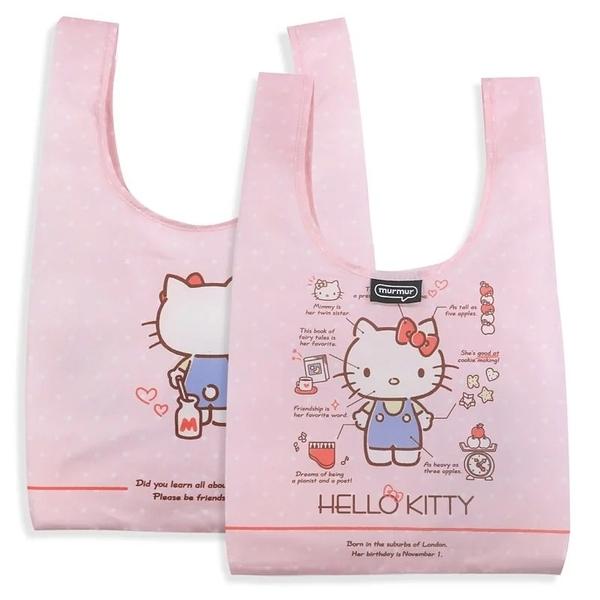 murmur HELLO KITTY KT生日 便當袋 購物袋 手提袋 飲料杯套 購物袋