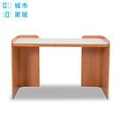 【城市家居-綠的傢俱集團】曲木書桌 櫸木...