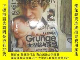 二手書博民逛書店hit輕音樂2007罕見1 ..Y261116