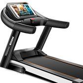 跑步機家用款小型室內超靜音折疊多功能迷你電動機健身房專用月光節88折