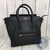 BRAND楓月 CELINE Luggage 黑色 經典 小牛皮 手提冏包 側背包 肩背包 笑臉包