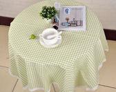 咖啡格子桌布布藝棉麻花邊餐桌布臺布茶幾布