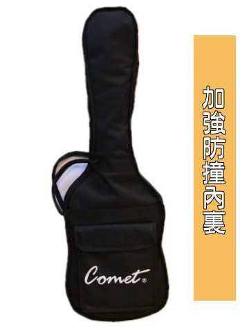吉他袋 Comet 高級電吉他琴袋(加強內裏保護)