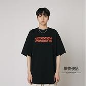 夏季寬鬆圓領短袖T恤打底衫簡約百搭學生男女上衣【聚物優品】