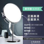 少女心化妝鏡臺式簡約大號公主鏡雙面鏡放大 鏡子書桌宿舍梳妝鏡『小宅妮時尚』
