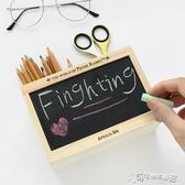 筆筒三年二班原木黑板筆筒 辦公用學生文具桌面收納盒帶粉筆黑Cocoa