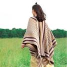 春秋大披肩毯女加厚旅游圍巾辦公室冬季保暖外搭居家披風外套斗篷 韓國時尚週